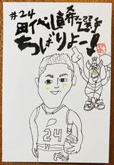 絵本展沖縄