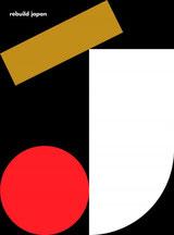 Logo du programme Rebuild Japan de Hey Studio