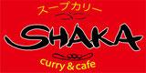 スープカリ―シャカブログ