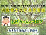 茂ちゃんのブログへのリンクhttp://ameblo.jp/simomurakimi/