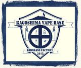 鹿児島のVAPE(電子タバコ)SHOP