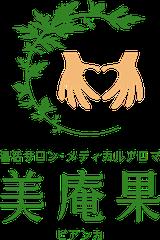 美庵果ロゴ