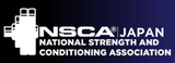 NSCA JAPAN Official Site