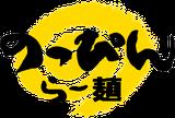 のっぴんらー麺(ノッピンラーメン)ロゴマーク