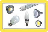 Светодтодные лампы LedCraft