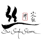 Duo SeidenStrasse Artist Logo
