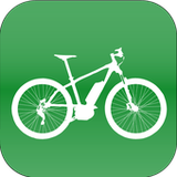 e-Mountainbikes in der e-motion e-Bike Welt in Aarau-Ost