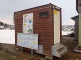 コンポスト型バイオトイレ