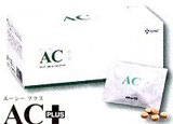 AC+(エーシープラス)はエスエスアイ(ssi)健康食品