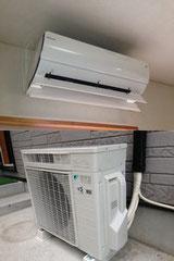 徳島県のエアコン取付け専門店スエヒロ空調設備サービス
