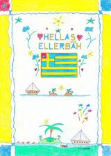 Sieger im Polter-Pokal: Hellas Ellerbäh