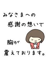 大阪梅田カラオケ上達のコツ動画YOUTUBE