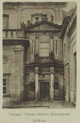 Вхід в монастир (фото початку XX ст.)