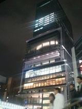 3D造形センター®と3Dデータセンター®を運営する株式会社アリエル