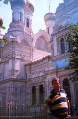 Karlovy Vary (Checoslovaquia)