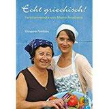 Echt griechisch! Familienrezepte von Mama Anastasía
