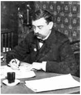 А.А. Новицкий