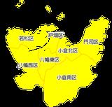 ポスティング北九州市(福岡県)配布部数表