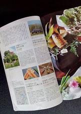 筍懐石おすすめランチ山菜料理和食レストラン日本料理美菜ガルテンふるかわ個室貸切