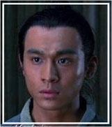 Kong Li (hijo)