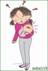 幼児の保護