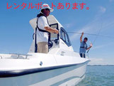 富山湾をレンタルボートで楽しもう!