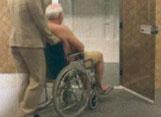 高齢者浴・介護浴