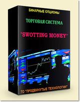Трендовая скальпинговая сверхточная торговая система для бинарных опционов.