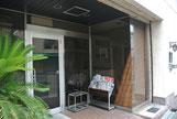 大阪機関紙会館の玄関