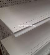 Entrepaños metálicos para góndolas