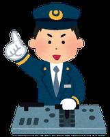 東京方面からチバニアンへ電車で行く場合、まずJR内房線の五井駅を目指します