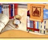 Кам'янець-Подільська центральна міська бібліотека