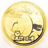 K24 純金 愛知万博 愛・地球 博日本国際博覧会記念 1万円 金貨 コイン