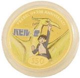 2006年  純金 バビル2世 ツバル 金貨 1/  2オンス  メモリアルコイン 横山光輝