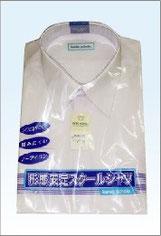 長袖Yシャツ