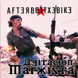 AFTERBOLTXEBIKE - Marxist Agitation
