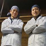 Umetsu san et son fils Fuminori, nouveau président d'Umetsu shuzo