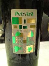 ワイン ペトリエラ