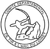 Premier logo du CD45
