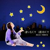 MySpace Japan