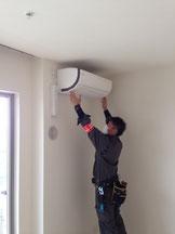 エアコン工事(取り付け)|大阪の電気工事・エアコン工事・アンテナ工事「和泉電工」