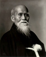 UESHIBA Morihei (fondateur de l'Aikido)