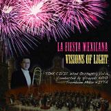 「メキシコの祭り/ヴィジョンズ・オブ・ライト」Vol.13