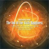 「第六の幸福をもたらす宿」Vol.16