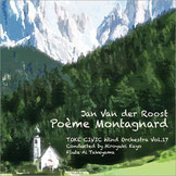交響詩「モンタニャールの詩」Vol.17