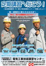 佐賀県次回開催:平成30年11月28日(水)