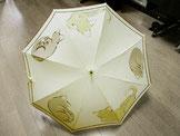 ゴロにゃんこの日傘   ~きなり色・ドット柄布付き~