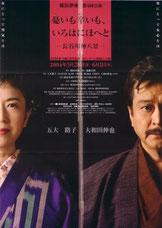 山本周五郎の妻