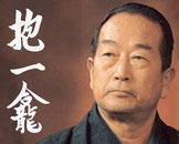 NAKAYAMA Masatoshi Senseï