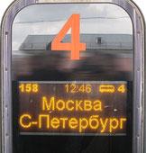 Zugschild Moskau - Petersburg